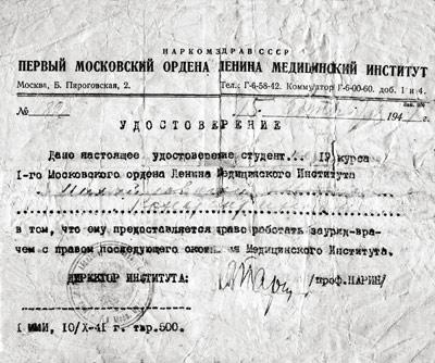 zimakova3
