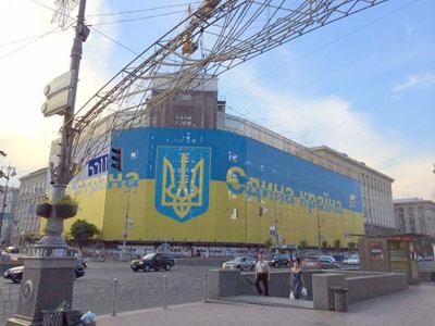 nata_ukraine
