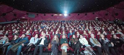 Зрители на открытии Артдокфеста в 2014 году.