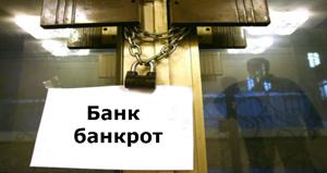 rus_taxes2
